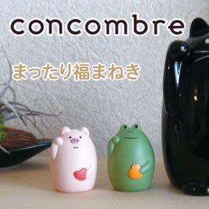 デコレ(DECOLE)concombre まったり福まねき【インテリア雑貨】