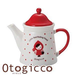 デコレ(DECOLE)オトギッコ(Otogicco)ティーポット【食器】