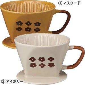 デコレ(DECOLE)クッカ・リントゥ コーヒードリッパー 各種【キッチン/食器】