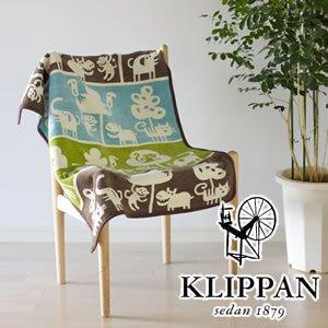 クリッパン(KLIPPAN)ミニブランケット サファリ 70×90cm【北欧雑貨/ひざ掛け】