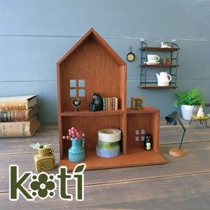デコレ(DECOLE)KOTI ハウスボックス【北欧インテリア】