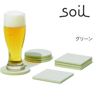 soil(ソイル)コースター ラージ 4枚入り 各種/各色【キッチン小物】