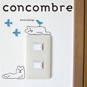 デコレ(DECOLE)concombre まったりスイッチステッカー【北欧雑貨】