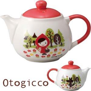 デコレ(DECOLE)オトギッコ(Otogicco)ティーポット【キッチン雑貨】