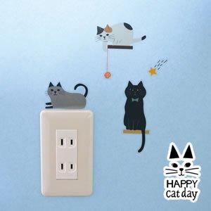 デコレ(DECOLE)HAPPY CAT ウォールステッカー【猫/インテリア雑貨】