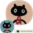 マタノアツコ(俣野温子)チェアパッド MEME 33×37cm【丸/猫/おしゃれ】の商品写真