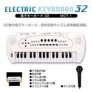 電子キーボード MCT1【楽器】★