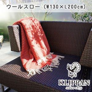 クリッパン(KLIPPAN)スローケット リーフ W130×L200cm【北欧雑貨】