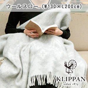 クリッパン(KLIPPAN)スローケット ザ・フォレスト W130×L200cm【北欧雑貨】