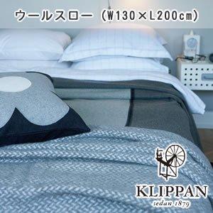 クリッパン(KLIPPAN)スローケット ポルカ W130×L200cm【北欧雑貨】
