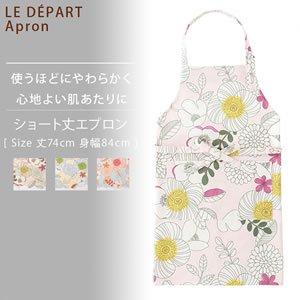 エプロン(ショート丈)ソェポェ 各色【おしゃれ/キッチン】