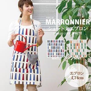 エプロン(ショート丈)マロニエ 各色【おしゃれ/キッチン】