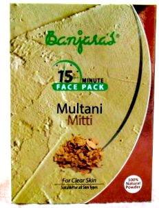 Ayurveda Multani Mitti アーユルヴェーダクレイ フェイスパック 100g(20g×5)