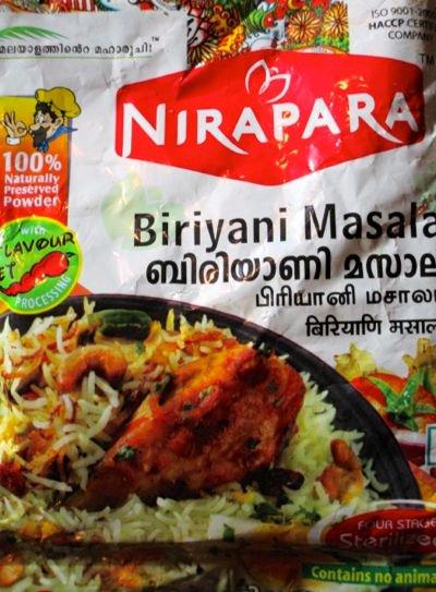 ビリヤーニマサラ 100g