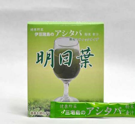 明日葉青汁3gx30包