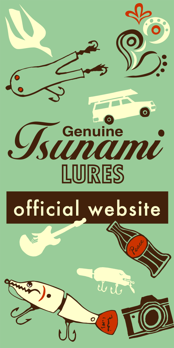 Tsunami Lures Official Site
