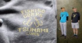 Fishing Corps Sweat Pants