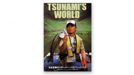 Tsunami's World