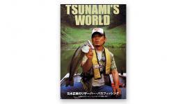 Tsunami's World
