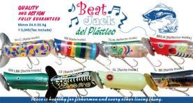 Beat Jack del Plastico 2nd Ver.