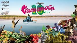 Vamonos 10  (バモノス10年)
