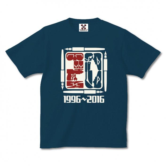 日本橋ヨヲコ先生画業20周年記念Tシャツ『BA-Silhouette(バ-シルエット)』