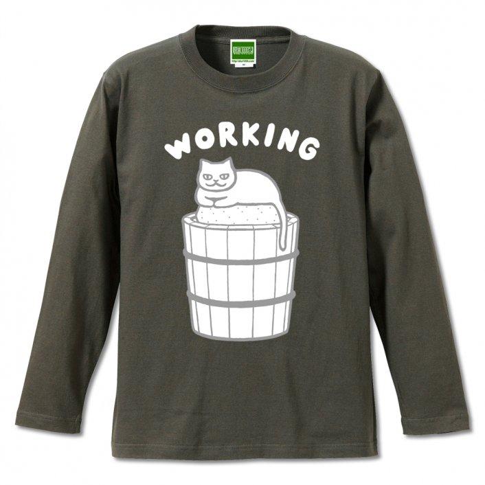 WORKING/長袖