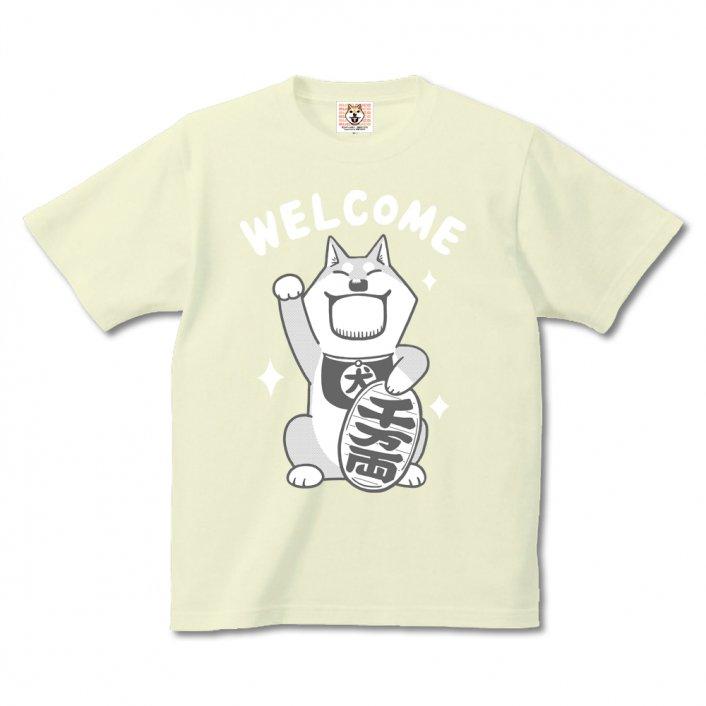 漫画「いとしのムーコ」公式Tシャツ『まねきムーコ』
