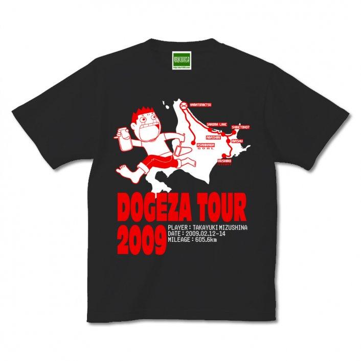 DOGEZA TOUR 2009(Tシャツ単品)