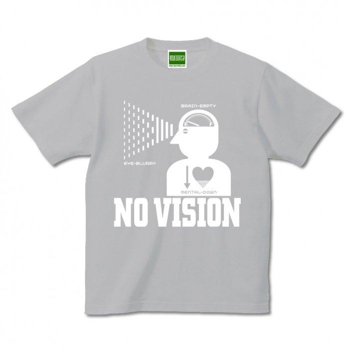 NO VISION