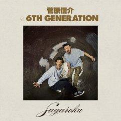 菅原信介 & 6th Generation - SUGAROKU
