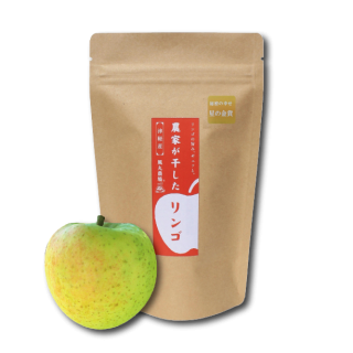 農家が干したリンゴ〈星の金貨〉くし形 70g