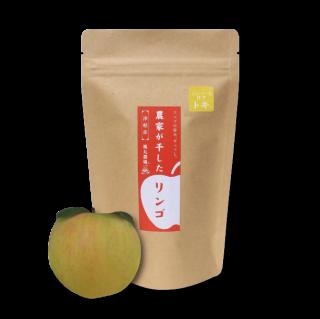 農家が干したリンゴ〈トキ〉くし形 70g