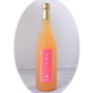 完熟紅玉りんごジュース 【720ml】
