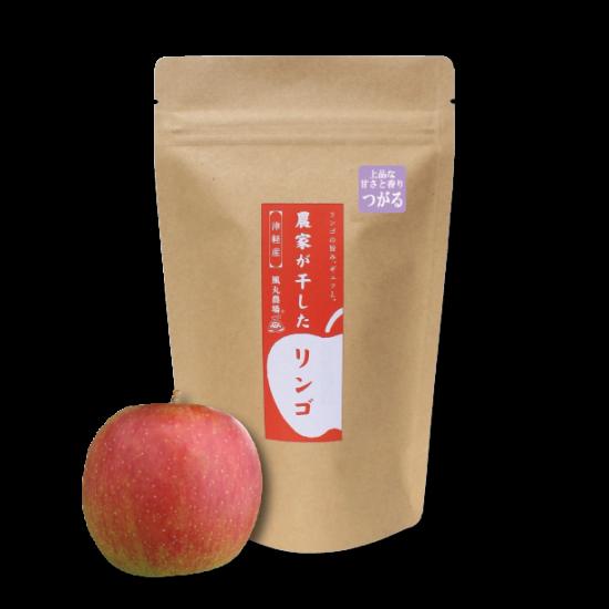 農家が干したリンゴ〈つがる〉くし形 70g