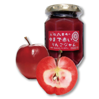 中まで赤いりんごのジャム 150g