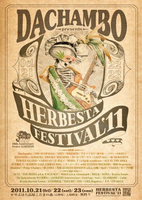 HERBESTA FESTIVAL'11 poster