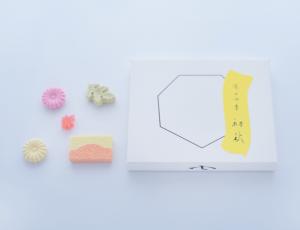 季節お干菓子「京の四季(初秋)」