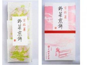 京銘菓「野菜煎餅」