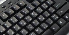 アラビア語/英語キーボード USB