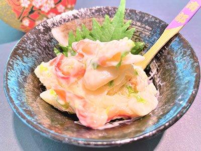 ほっき貝サラダ(いか入) 200gの商品詳細画像