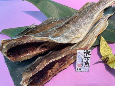 氷下魚(こまい・かんかい) 250gの商品詳細画像
