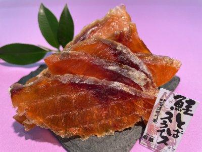 鮭冬葉スライス 160gの商品詳細画像