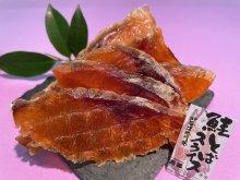 鮭冬葉スライス 160g