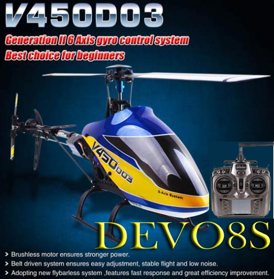 サマーセール特価! WALKERA V450D03 6CH (DEVO用) + DEVO8S (8ch プロポ)