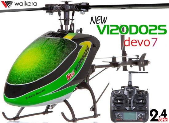 WALKERA NEW V120D02S 6CH グリーン (DEVO用) + DEVO7 (7ch プロポ)