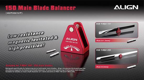 メインブレード バランサー/HOT00010 150 Main Blade Blancer(T-REX 150&250用)