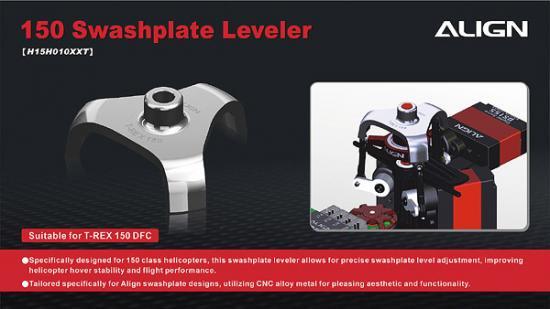スワッシュレベラー /H15H010XXW 150 Swashplate Leveler(T-REX 150用)