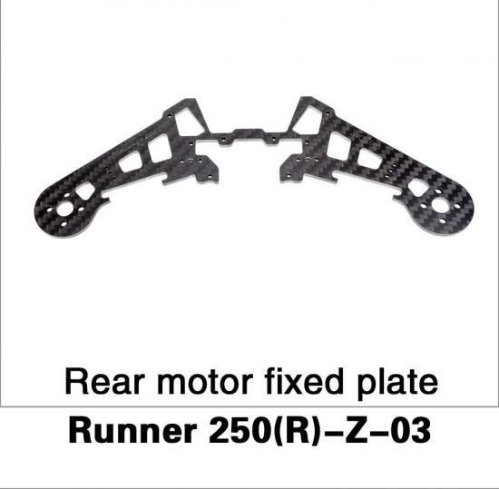 Walkera (Runner 250(R)-Z-03)  Rear motor fixed plate ×1