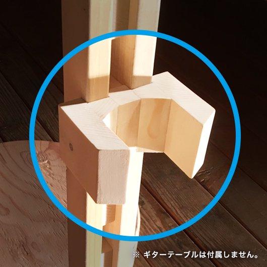 ギターテーブルオプション【ギターホルダー】